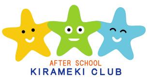放課後きらめきクラブ