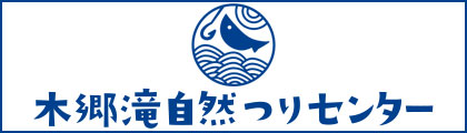 kigo_fishing